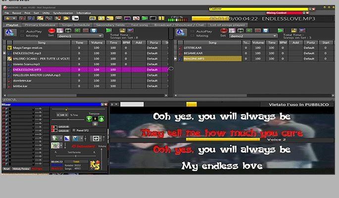 Karaoke - Free Download