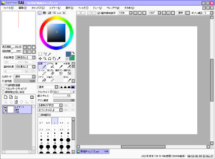 Download Paint Tool Sai Full Version Free No Trial