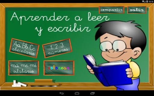 descargar virtual gratis en español