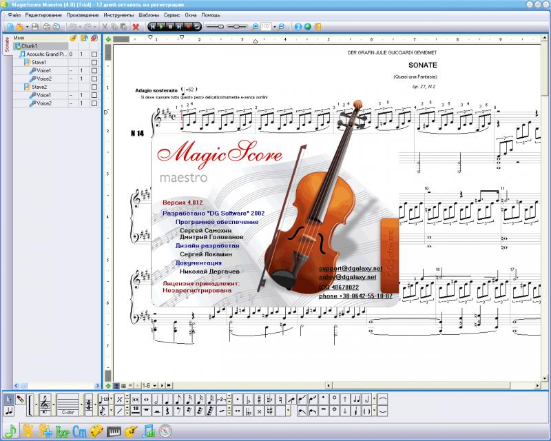 Magicscore Player Descargar Gratis