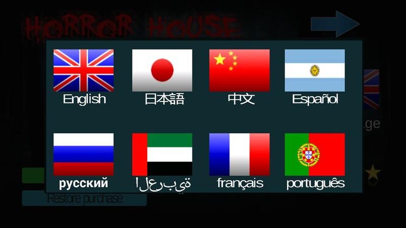 Terror la casa simulador 3d para android descargar gratis for Simulador de casas 3d gratis