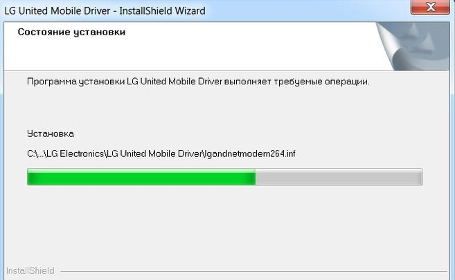 lg united mobile driver 3.8.1
