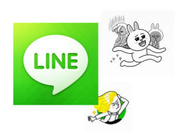 LINE la alternativa a Whatsapp en milbits