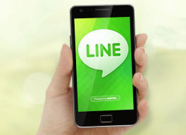 Guía de LINE para móvil en milbits