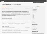 Consejos de seguridad para Blogs en Wordpress en milbits